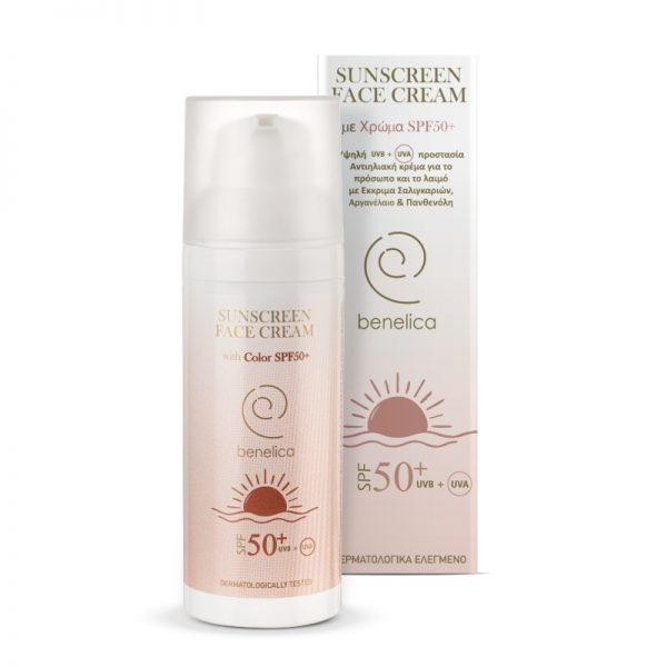 Benelica Sunscreen Face Cream 50SPF with Color