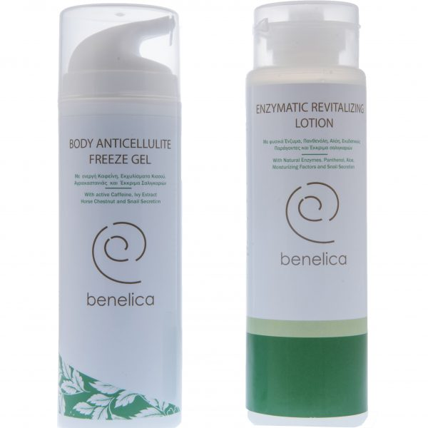 benelica enzymatic and slimming system