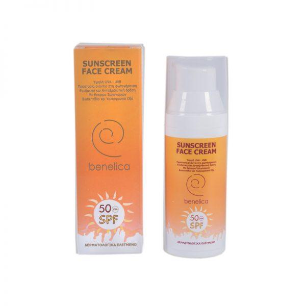 benelica sunscreen 50 spf