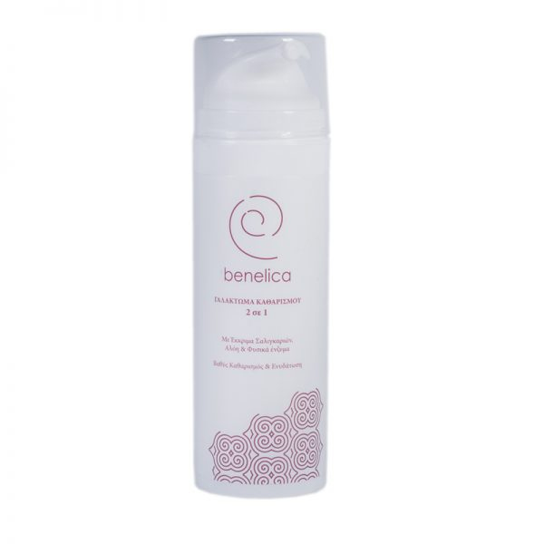 benelica cleansing milk