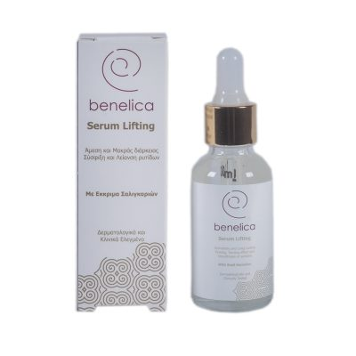 benelica serum lifting