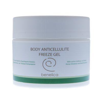 benelica pro body anticellulite freeze gel