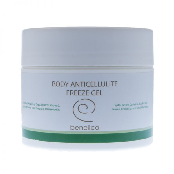 benelica pro body anticellulite freeze gel