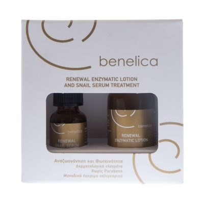 benelica renewal enzymatic lotion and snail serum treatment