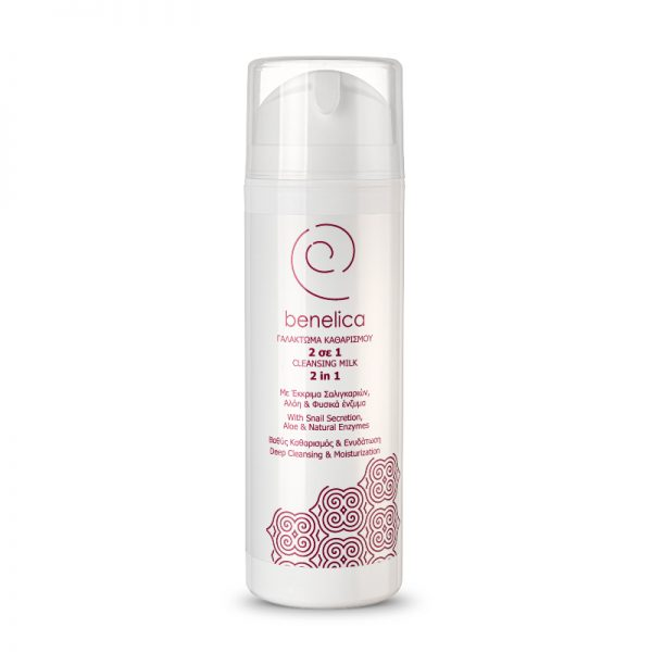 Benelica Cleansing Milk 2 in 1