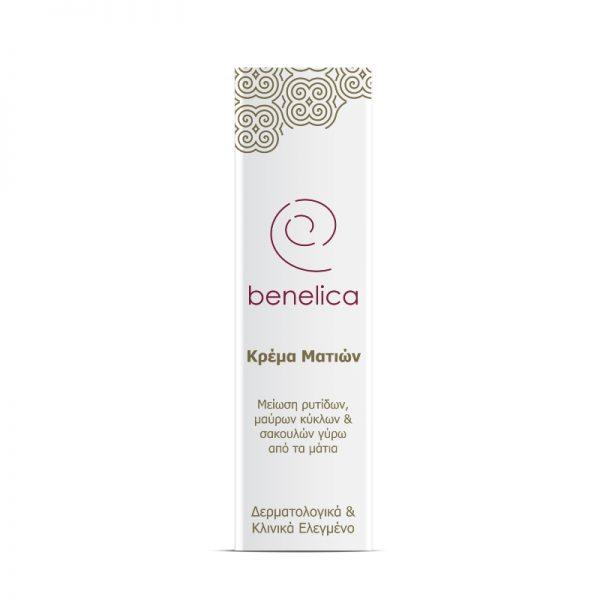 Benelica Eye Care Outer