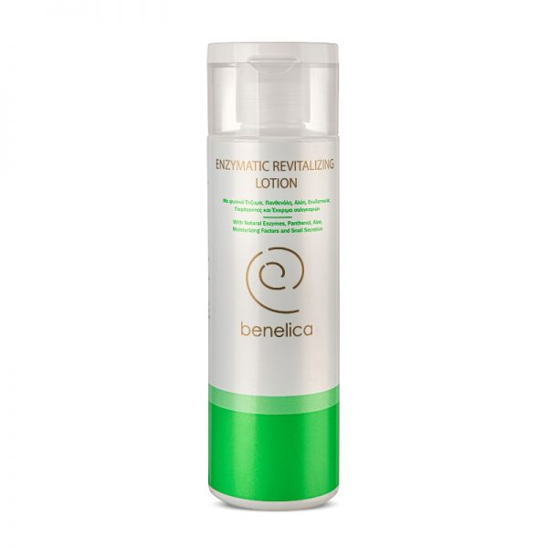 Benelica Slimming System Revitalizing Lotion