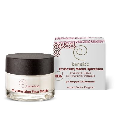 Benelica Face Mask