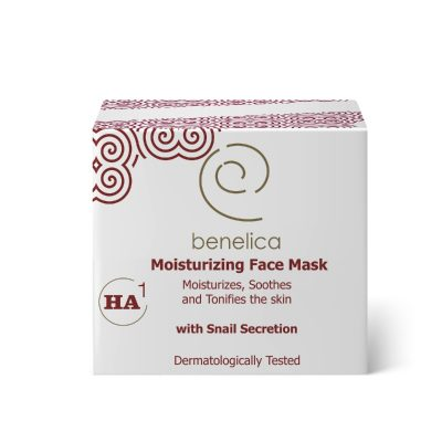 Benelica Face Mask Outer ENG